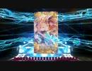 【ゆっくり実況】FGO沖田オルタガチャ(600連+α)その3