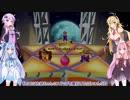 琴葉茜が他人を蹴落としてスーパースターを目指すマリオパーティ2 Part9