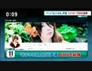おじゃる丸初代声優の小西寛子さんがNHKをパワハラ問題で告発 対立する主張を比較、NHKはどう対応すべき?