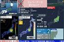 第8位:コメ無し版【緊急地震速報】群馬県南部(最大震度5弱 M4.6) 2018.06.17【BSC24】