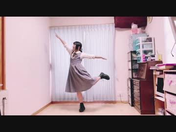 惑星 ループ ダンス