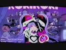 第66位:【マッシュアップ】ロキ × アルカリレットウセイ【Mashup】