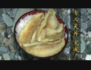 第65位:キス釣り thumbnail