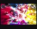 【BBTAG】キュン死プリンでGO Part06【Es・完二】