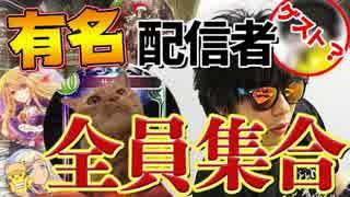 【シャドバ】YouTuber壊滅庭園ジャバウォックOTKサタンプレミドラゴン