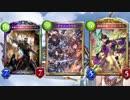 新カード評価。モルディカイは強いと思います。【シャドウバース/Shadowverse】