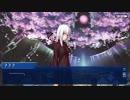 Fate/Grand Orderスペシャル二次創作イベント サクラのユメ 乙女ノ深層 2/3
