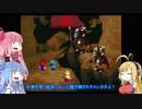 【スーパーマリオRPG】マキマキRPG【VOICEROID実況】 Part19