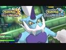 【ポケモンUSM】最強トレーナーへの道Act182【霊獣ボルトロス】