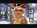 第31位:もう一人のわし thumbnail