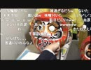 【くぼた学(横山緑)候補】立川市議選の開票結果を待つ様子を事務所から生中継 ②