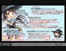 【2018/6/11放送】パッションフルーツ&砂遊び【イヤホン必須】