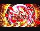 第55位:CR牙狼 金色になれXX Part.8