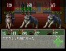 リンダキューブアゲイン 動物捕獲日誌 シナリオA Part14