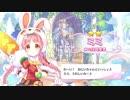 【プリンセスコネクト!Re:Dive】キャラクターストーリー ミミ Part.01
