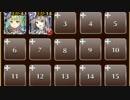 【復刻】夕焼けを揺蕩う魔物 イベユニ未覚醒(神殺しの英雄)☆3