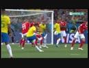 サッカー W杯2018 06-17  ブラジルvsスイス ダイジェスト