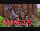 【外国人実況】勇者だから明日から出てけ!?ドラクエ11【Part2】