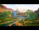 Yonder 青と大地と雲の物語(Nintendo Switch版)アナウンスムービー