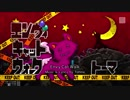 【Project Diva F 2nd】「エンヴィキャットウォーク」Clean PV