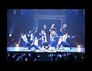 ミュージカル『テニスの王子様』コンサート Dream Live 2017