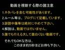 【DQX】ドラマサ10のコインボス縛りプレイ動画・第2弾 ~両手剣 VS タロット魔人~