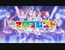 【ウマ娘MAD】ウマのフレンド【ぼくのフレンド】 - ニコニコ動画 (06月20日 08:45 / 7 users)