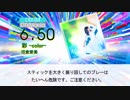 【DTX】彩 -color- / 沼倉愛美【かくりよの宿飯】