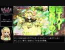 【WLW】薙刀リン4【vsサンド】