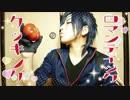 第68位:【燭台切光忠】ロマンティック★クッキングやってみた!【所詮千尋】 thumbnail