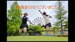 【復活】京子×ハルで金曜日のおはよう 踊ってみた【ひよなっと】