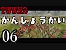 【Total War:WARHAMMER Ⅱ】俺の屍が越えて行く:戦闘鑑賞会06【夜のお兄ちゃん実況】