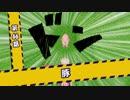 豚のくいモン:『ツクモガミーズ!』第66話