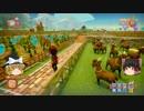 【Farm Together】 マオの暇無し農場日記2 【ゆっくり実況】最終話
