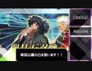 ゴルゴンレ〇プ! 三姉妹となった紫髪 番外編.vs Dokata Toshizo thumbnail