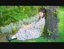 第74位:【祝20歳!!】リバースユニバース 踊ってみた【六月小雨】 thumbnail