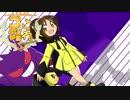 【ポケモンUSM】コジョこれ!part6 ~君の名は~【VSしえる】【ゆっくり実況】
