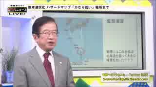 続 地震予知は不可能
