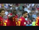 《2018W杯》 [グループG:第1節] ベルギー vs パナマ(2018年6月18日)