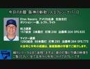 【プロ野球】阪神に入団した助っ人エフレン・ナバーロを紹介してみた