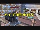 【Kenshi】ハイブ3匹が往く Part5