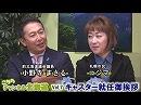 【ch北海道】こちらチャンネル北海道 Vol.7[桜H30/6/19]