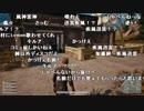 【YTL】うんこちゃん『PLAYERUNKNOWN'S BATTLEGROUNDS』part403【2018/06/08】