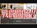 シノビガミ「ロミオとメロスとすっぺぺどすこいふんどし丸」 Part.4