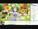 【チキちゃん】幻影異聞録♯FE広め隊Part4【かわいい】