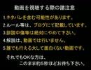 【DQX】ドラマサ10のコインボス縛りプレイ動画・第2弾 ~両手剣 VS バラモス~
