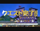 家賃巻き上げし者のメゾン・ド・魔王【12】
