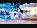 第57位:【丸井かお】 Hand in Hand 踊ってみた thumbnail