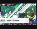 日本艦縛りでアズールレーン実況プレイpart68