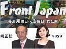 【Front Japan 桜】モルディブも中国の植民地か? / DA PUMP の『U.S.A.』メガヒットに見  る日本の未来 / 米中貿易戦争の目的 / 米国の移民問題と偽善[桜H30/6/19]